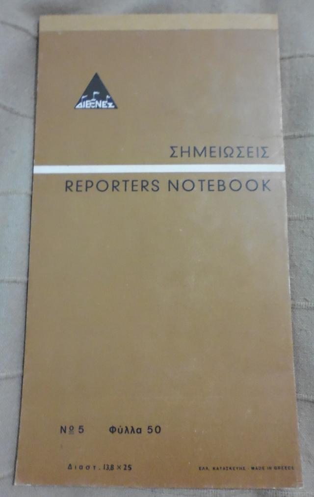 reporters-notebook