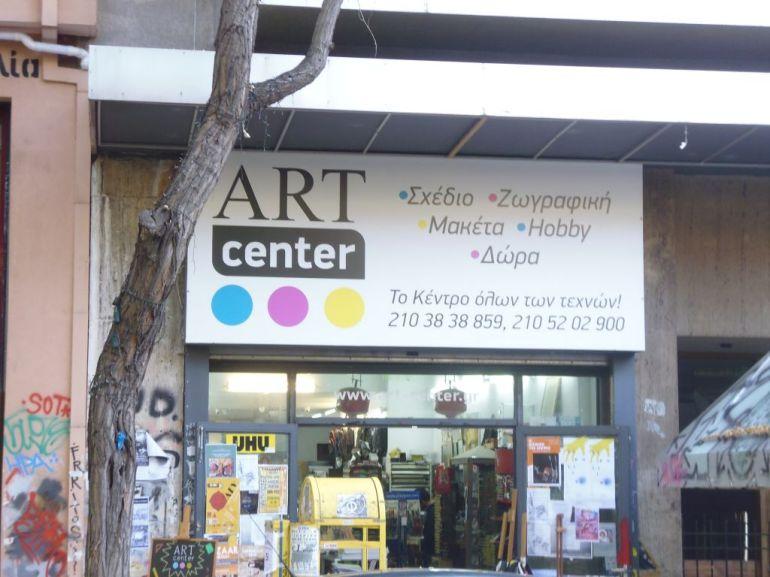artcenter_web